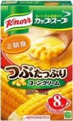 「クノール®カップスープ」 つぶたっぷりコーンクリーム(8袋入):熱湯を注いだらすぐに15秒ほどかき混ぜできあがり。