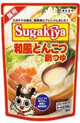 SUGAKIYA 和風とんこつ鍋つゆ :とんこつと魚介だしが野菜と相性抜群の鍋つゆです!