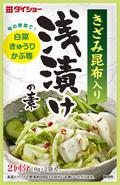 浅漬けの素:旬の野菜でかんたん浅漬けにトライ!