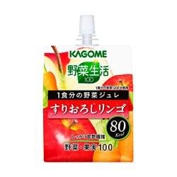 カゴメ 野菜生活100 1食分の野菜ジュレすりおろしリンゴ
