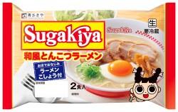 Sugakiya和風とんこつラーメン2食入