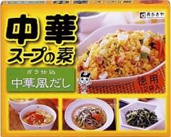 12P徳用中華スープ