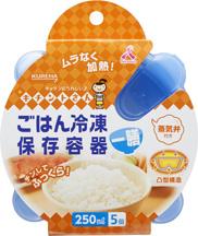 クレハ ごはん冷凍保存容器一膳:ごはん一膳分を便利に冷凍保存できる容器です。