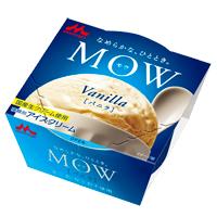 MOW(モウ)バニラ:プレミアムなおいしさのアイスクリーム!