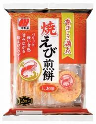 焼えび煎餅(12枚)