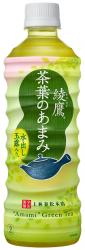 綾鷹 茶葉のあまみ 525mlペットボトル