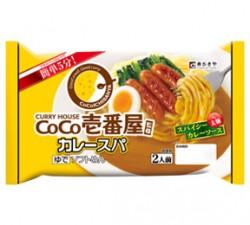 CoCo壱番屋監修カレースパ2人前