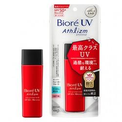ビオレ UV アスリズム スキンプロテクトミルク
