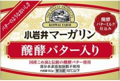 小岩井 マーガリン【醗酵バター入り】 180g