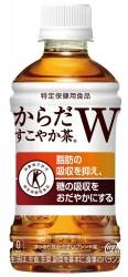 からだすこやか茶W PET(350mL)