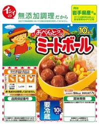 イシイのミートボール (冷蔵品)