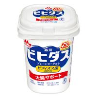 ビヒダス プレーンヨーグルト:大腸まで届くビフィズス菌BB536を配合した、特定保健用食品のプレーンヨーグルト