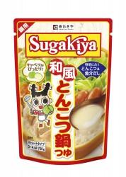 SUGAKIYA和風とんこつ鍋つゆ:とんこつと魚介のだしがきいてます