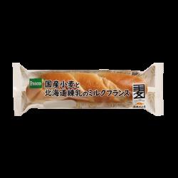 国産小麦と北海道練乳のミルクフランス