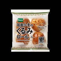 国産小麦のくるみロール:ほんのり甘くて食べやすい、くるみ入り