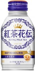紅茶花伝 ロイヤルミルクティー ボトル缶