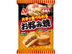 片手で食べられるお好み焼 4個入(280g)