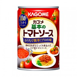 カゴメ基本のトマトソース:おうちで簡単! プロの味