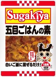Sugakiya五目ごはんの素