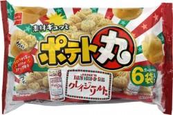 ポテト丸(クレイジーソルト味)6袋入[期間限定]