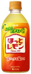 「ほっとレモン」 PET480ml