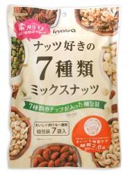 7袋 ナッツ好きの7種類ミックスナッツ