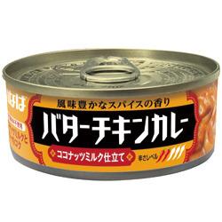 バターチキンカレー:温めなくてもおいしく食べられます